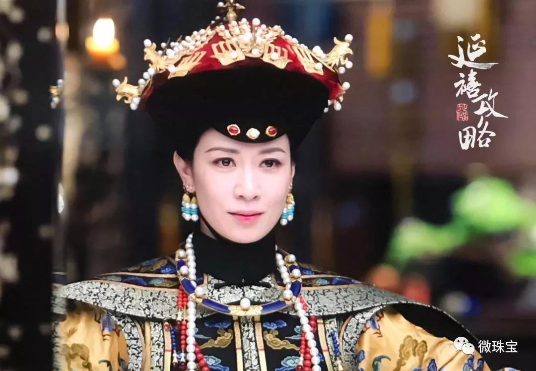 《延禧攻略》还原清朝服饰珠宝,后宫彰显身份等级的珠宝你知道哪些?图片