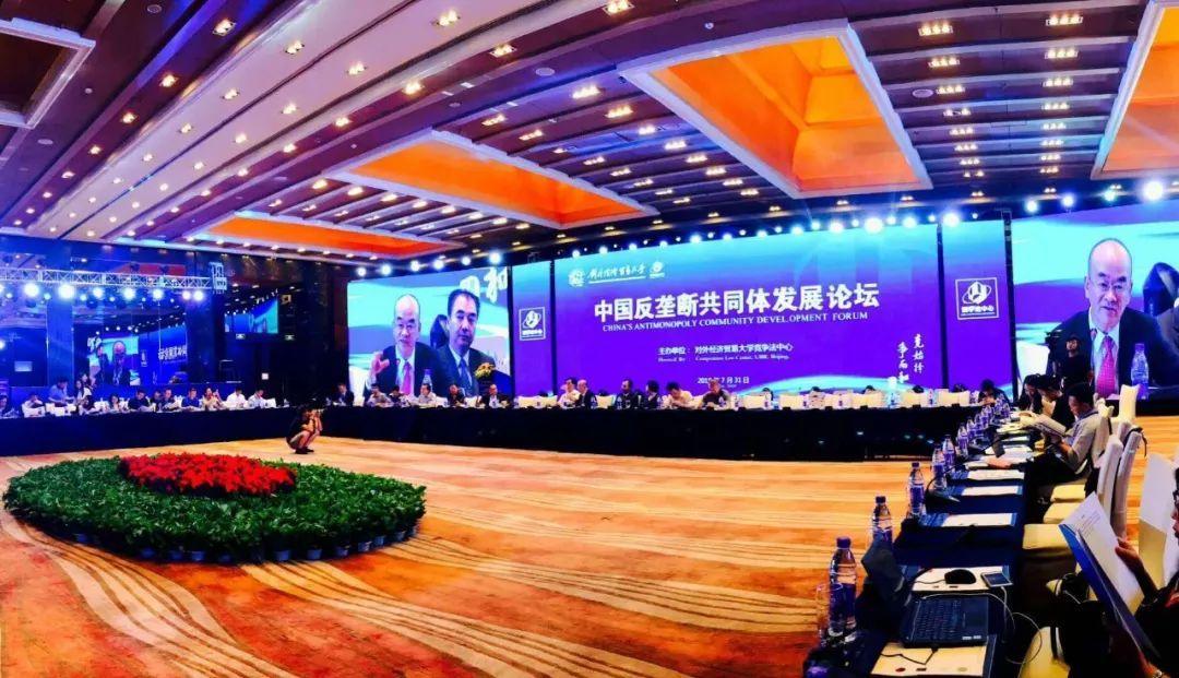 竞争法专家黄勇教授:互联网行业是中国几十年来值得骄傲的行业