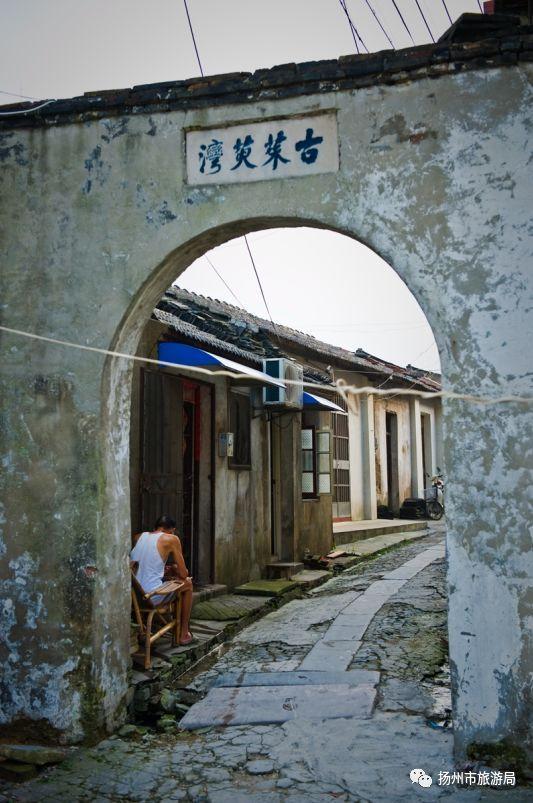 扬州古镇 | 这个古镇的玉器闻名天下,还有很多动人传说