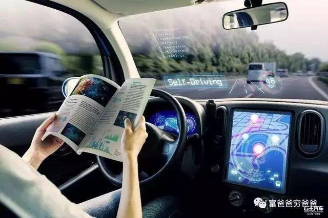 无人驾驶车在上海正式启动,巨变来临