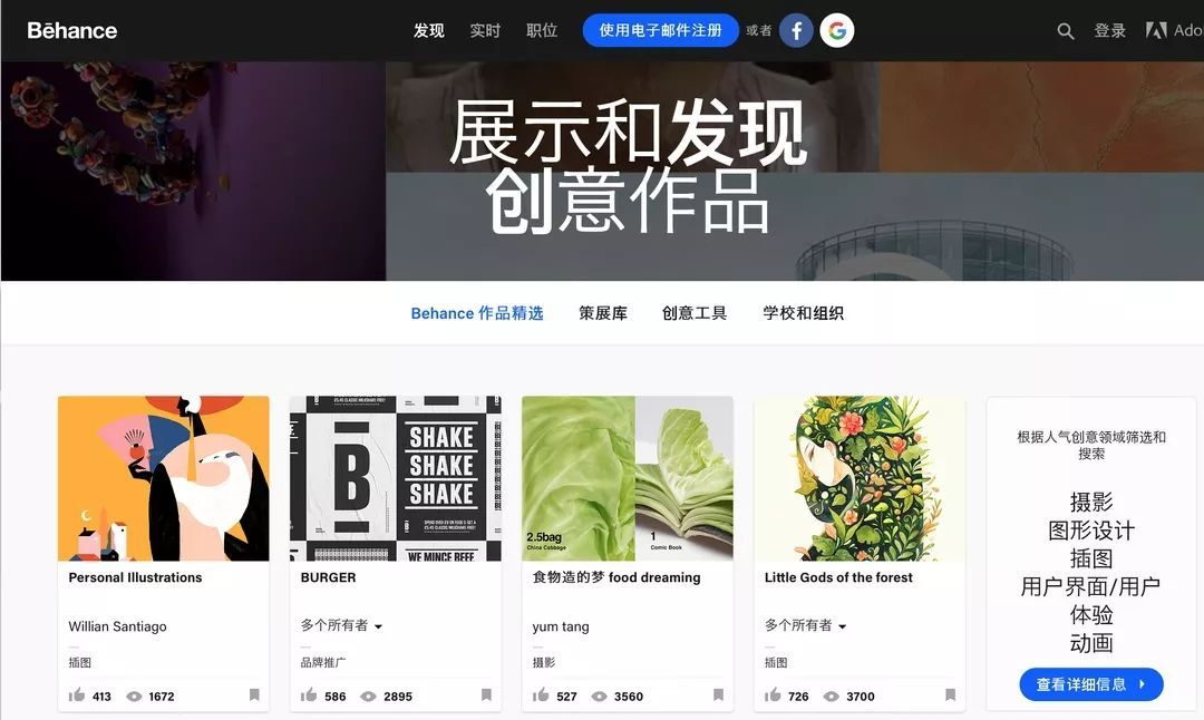 推荐10个国外优秀的设计资源的网站