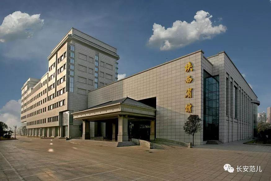 曲江新区(13家) w酒店,威斯汀大酒店,曲江国际饭店,大唐芙蓉园芳林苑图片