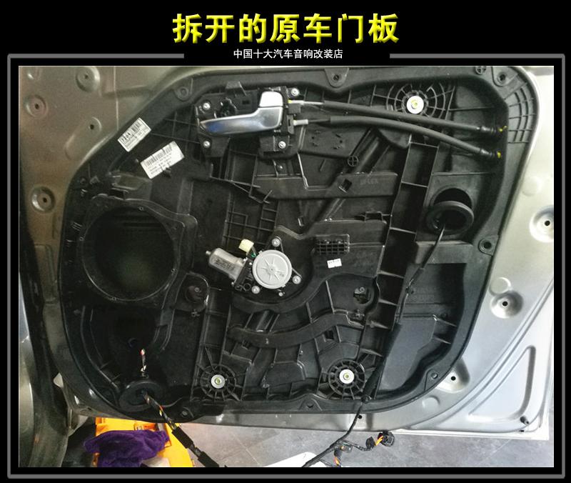 专为不是发烧友的起亚佳乐车主打造西安汽车音响改装_陕西快乐十