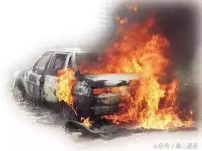 梦到汽车自燃了