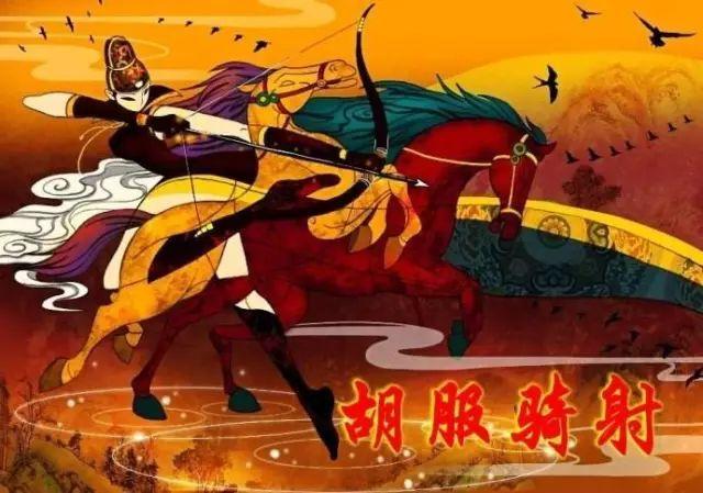 早安| 中國歷史故事:胡服騎射- ...