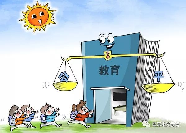 【专家论坛】葛剑雄教授说:社会不公平,教育能公平吗?