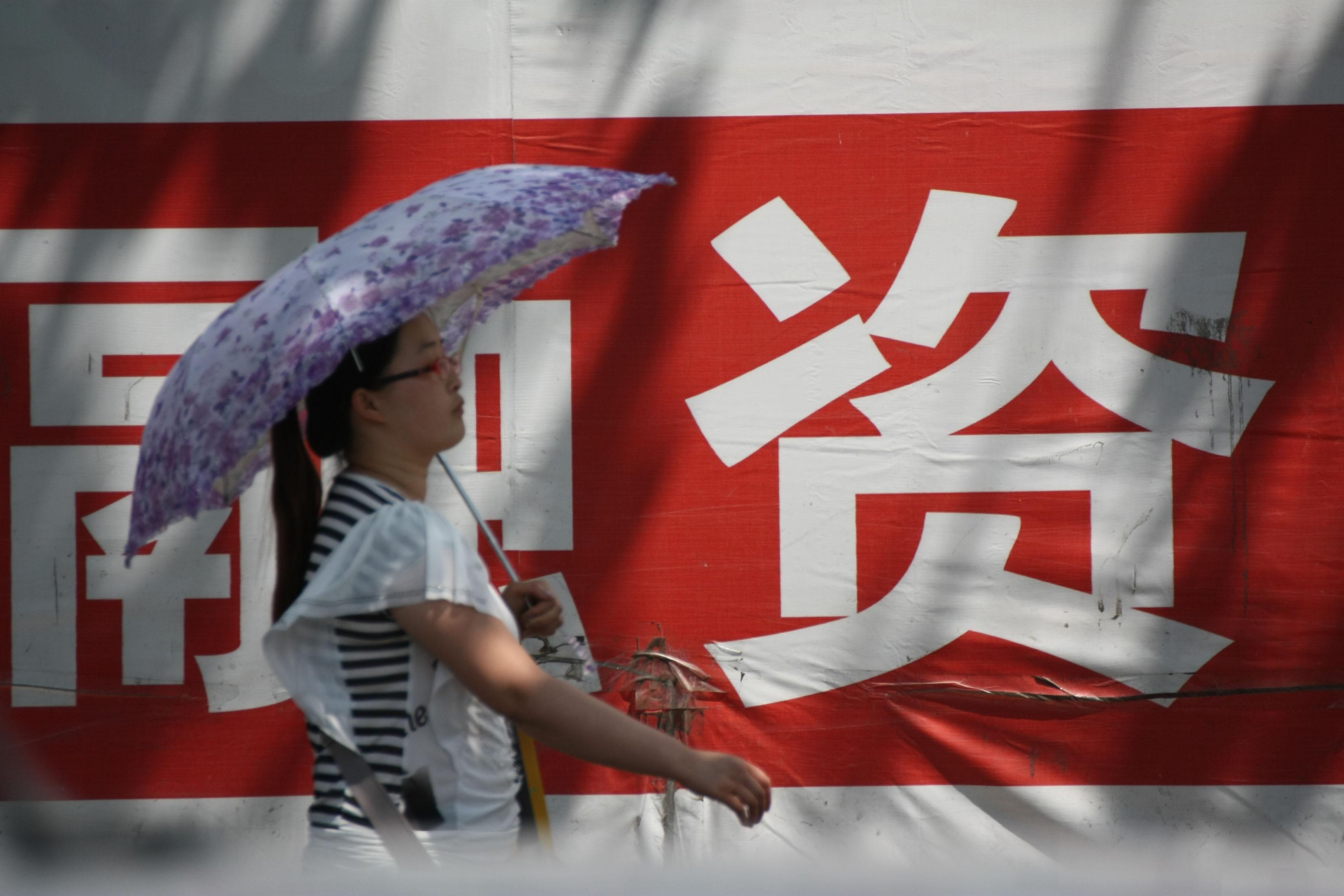 宋清辉:融资政策的制定不能一刀切