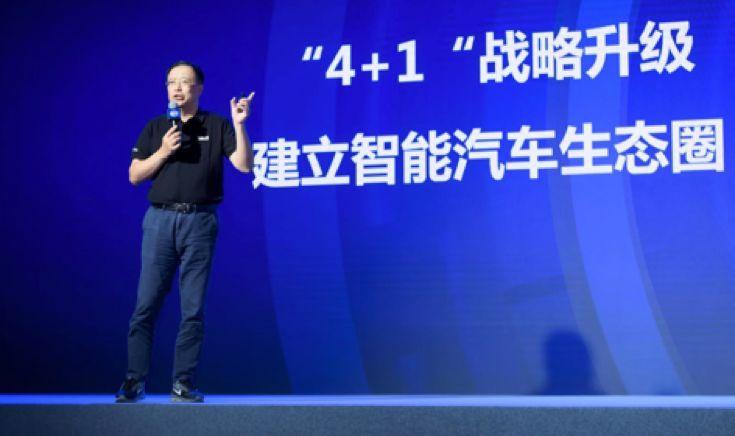 """投资10亿元扶持汽车内容创作者 汽车之家""""4+1""""战略升级迈向智能"""