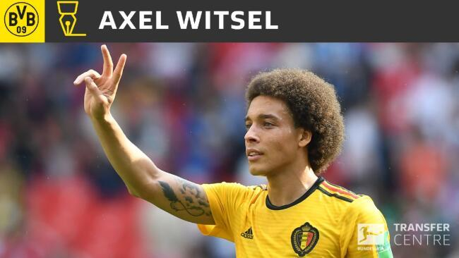 多特蒙德宣布签下维特塞尔转会费为2000万欧元