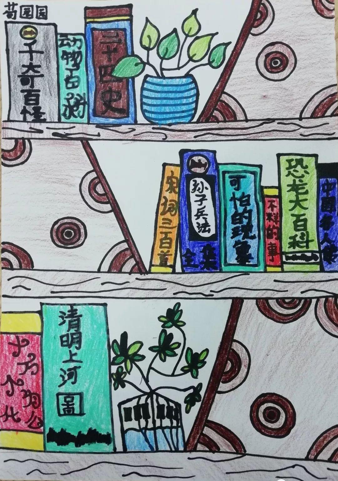 """【万图简讯】""""我心中的图书馆""""绘画活动现场图片"""