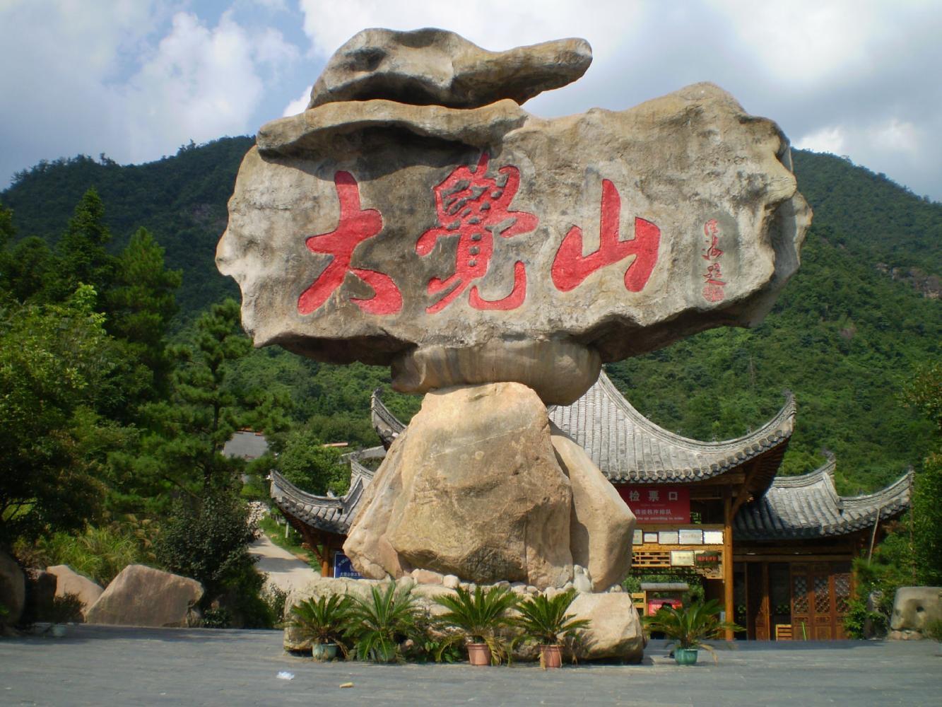 中国十大名胜景点_中国十大冷门世界级景点,去过两个以上是旅游达人