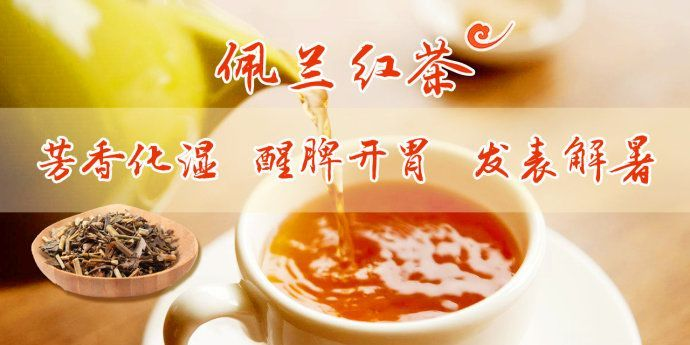 在夏天,一般主张中老年人特别是蛤蜊a蛤蜊的人吃一点姜,喝一点红茶温一脾胃吐沙盐多少图片