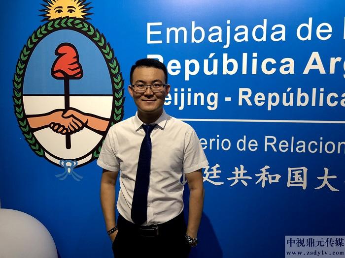 常世民带领工作人员走进阿根廷驻华大使馆进行两国传统文化交流