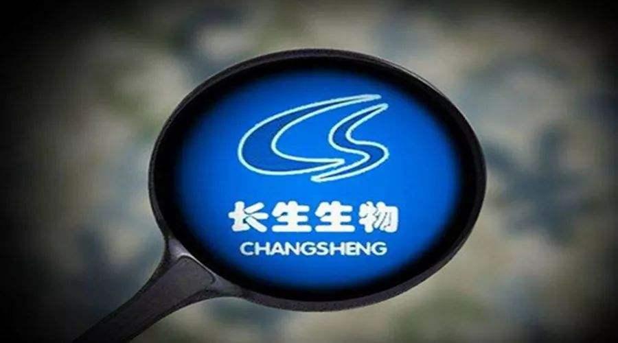 兴业证券诉长生董事长高俊芳之子,索要6.3亿元股票质押款