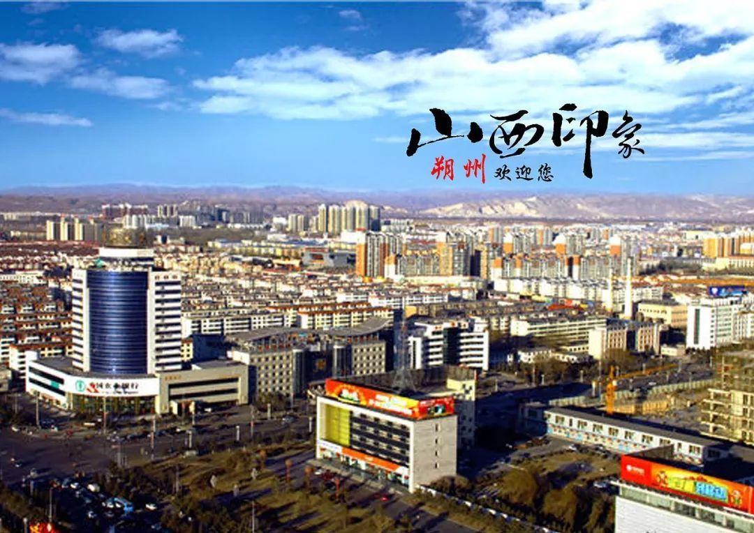 朔州gdp_雁北古城朔州的2019年GDP出炉,在山西省内排名第几