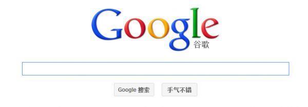 谷歌为什么难以重返中国市场? 原因是这三点