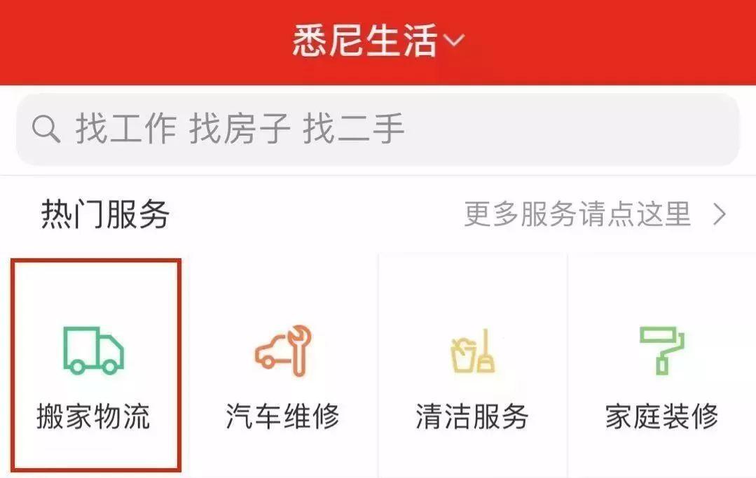 沸腾了 澳洲华人都在争取这 7000万 最后一天 参与留言,中奖均分