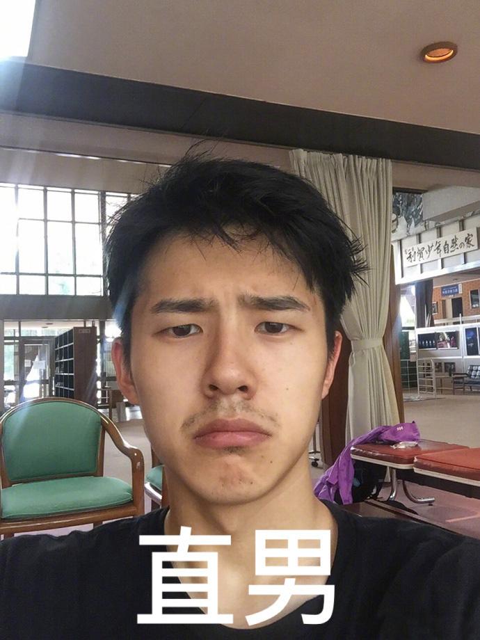 男生的九种自拍方式 刘昊然全都有图片