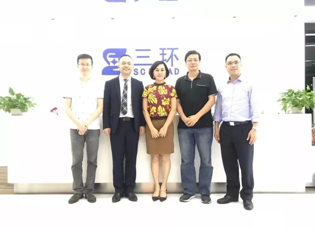 广州知识产权保护中心揭牌仪式暨知识产权服务企业研讨会在线举办