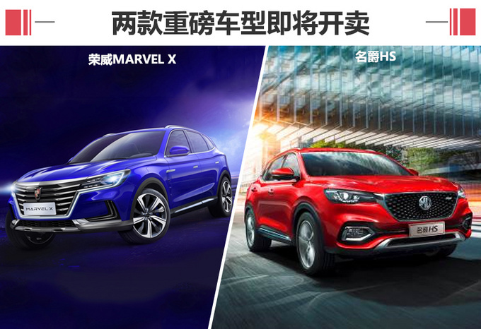 荣威+名爵1-7月销量破40万 电动车表现超奇瑞_新腾讯分分分彩走势