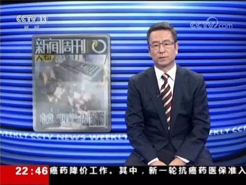 央視採訪電競國家隊:Uzi自曝去網吧打遊戲經常被父母抓住