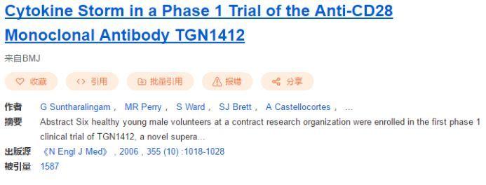 tgn1412 case study