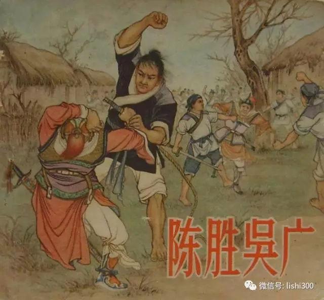 历史上的农民起义,谁的口号效果最好