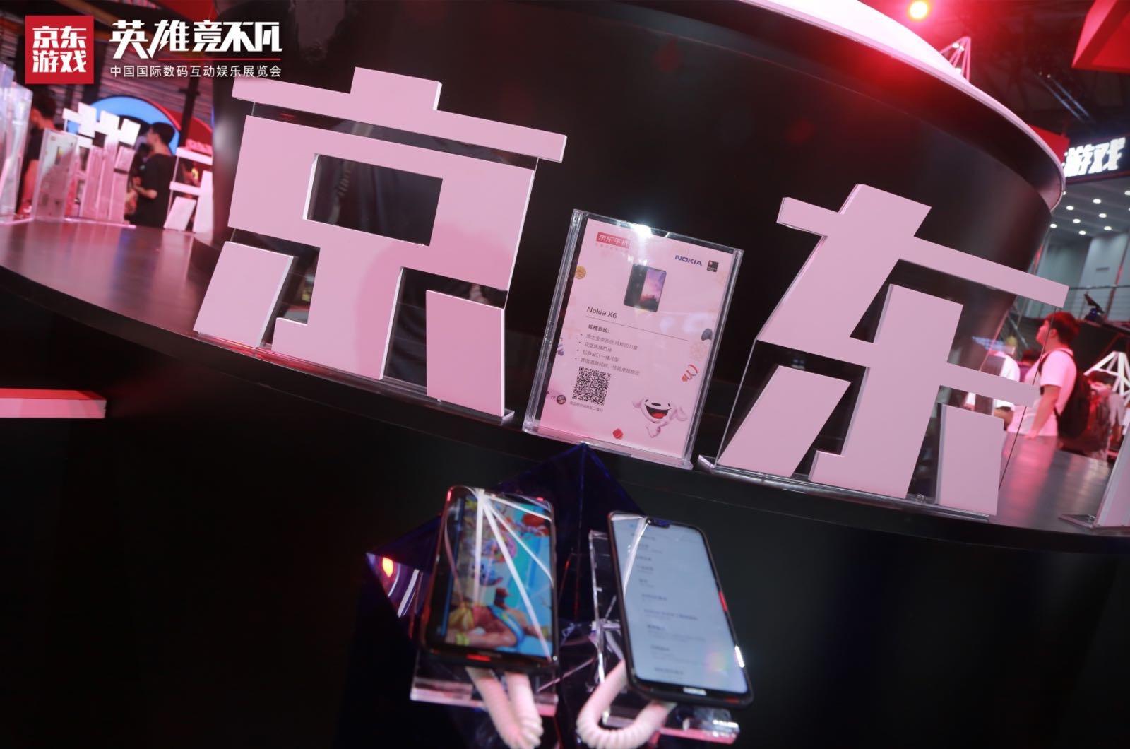 chinajoy不容错过的科技帝国,京东游戏展台玩的就是这么fun肆