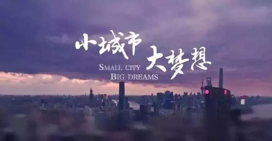 直接落户上海又怎样,还不是买不起房 神吐槽 图7