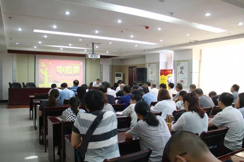 中国梦,我的梦!焦作市粮食局举办中国梦主题学习教育活动
