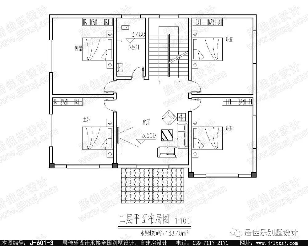 15套农村新品别墅设计图纸,最低造价只需18万!回乡建别墅,日子才舒坦!