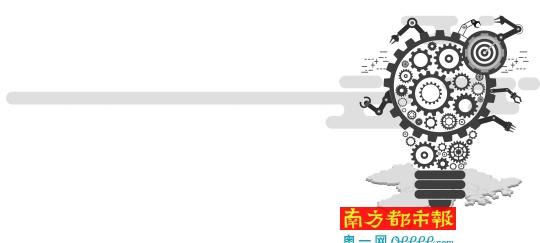 2006年肇庆gdp_2017年广东各市GDP排行榜完整版:佛山逼近万亿汕头反超肇庆...