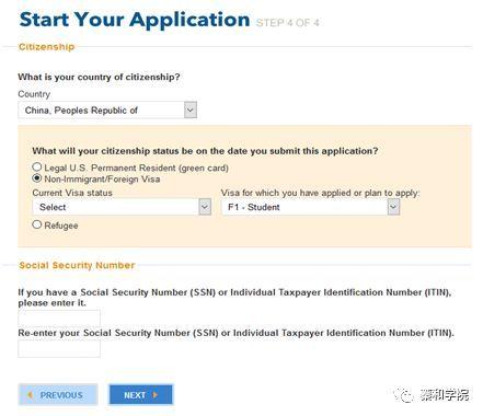 《2019美国加州大学申请系统填写指南》