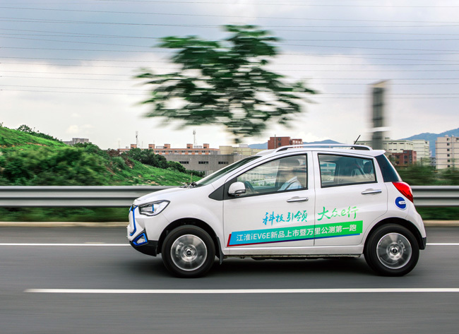 城市代步好助手 江淮iEV6E运动版试驾体验