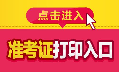 2018年山西人口_2018年山西省长治市潞城市事业单位公开招聘工作人员公告
