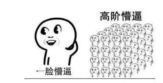 玩逼�_出国遇奇葩翻译一脸懵逼?这个方法一键解决你所有烦恼!