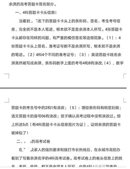 http://www.jiaokaotong.cn/gaokao/279454.html