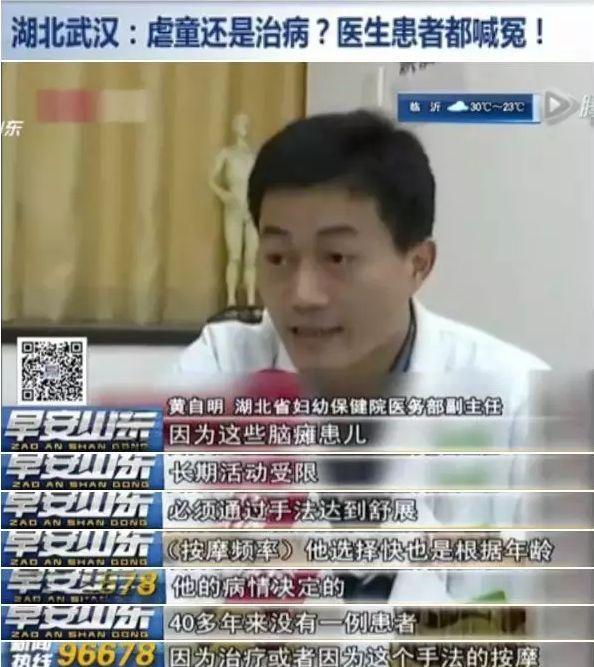 北京成人推拿职业身手培训学校的学校声誉及效