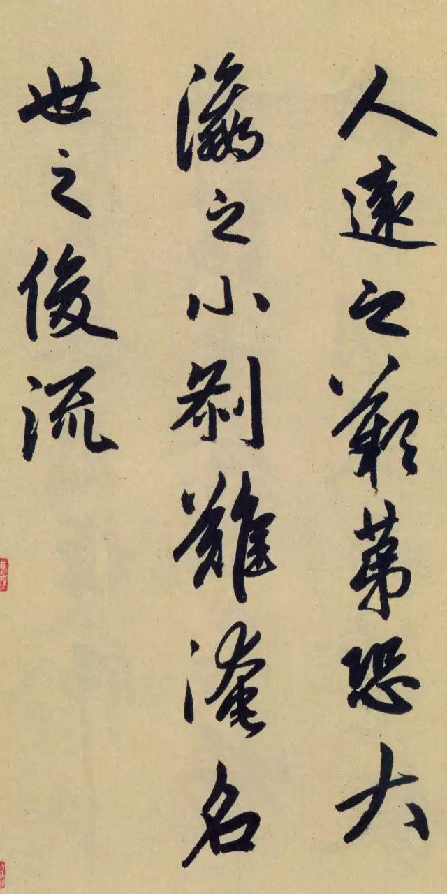 写完这幅书法,赵孟頫传奇的书法生涯才算完美谢幕