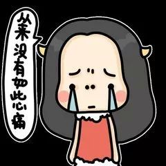 [精彩]台州8岁女童,上午抱着小狗冲向大马路!视频让人揪心!
