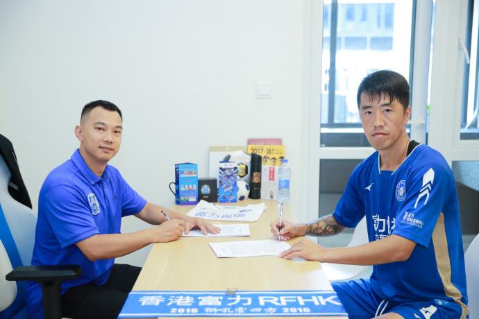 官宣:香港归化球员加盟港超RF富力曾入选国少
