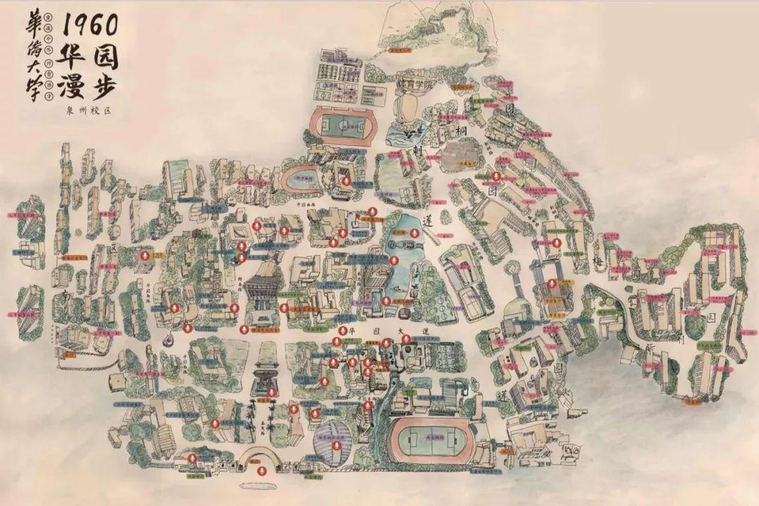 泉州校区手绘地图献给萌新们!