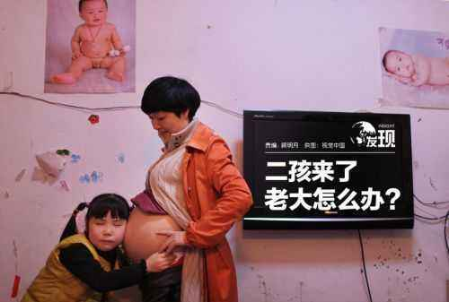 2017中国人口出生率_2017年末中国总人口达13.9亿!人口出生率12.43‰