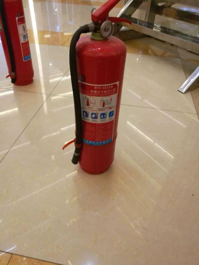 丨消防安全培训