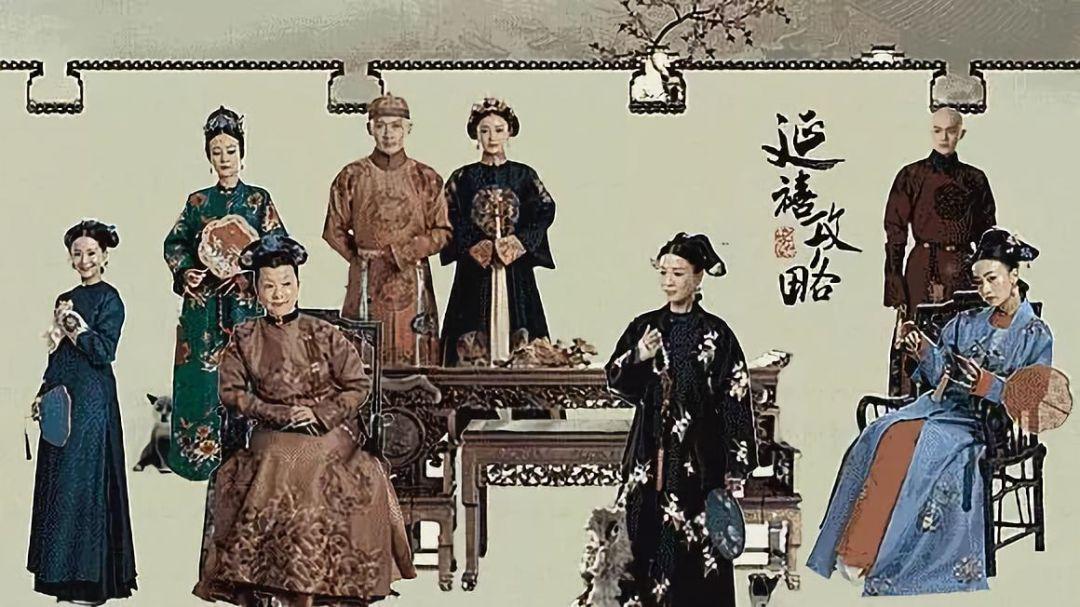 《延禧攻略》是不是更像攻略攻略高铁广州到重庆自助游职场图片