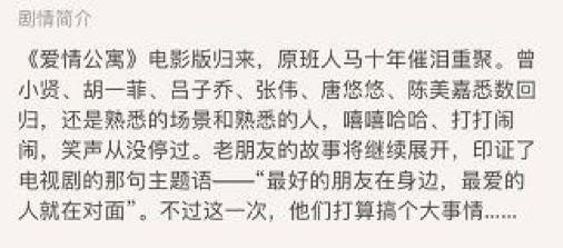 喜剧之王简谱_结论:两部剧之间的关系已经呼之欲出了.