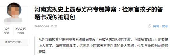 http://www.jiaokaotong.cn/gaokao/160522.html
