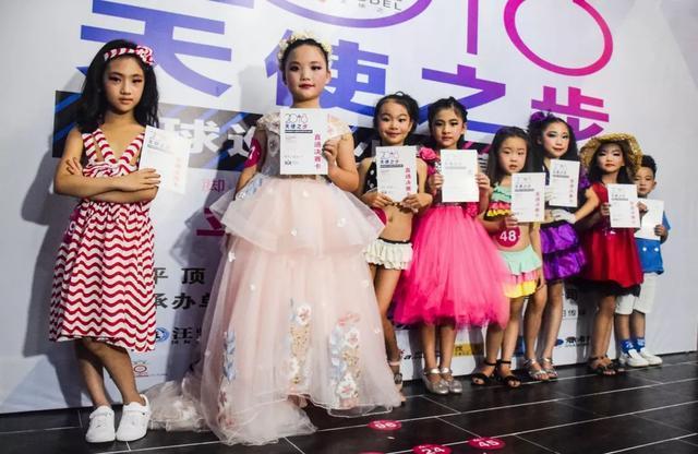 在2018天使之步全球巡回少儿模特大赛河南赛区总决赛即将到来之际.