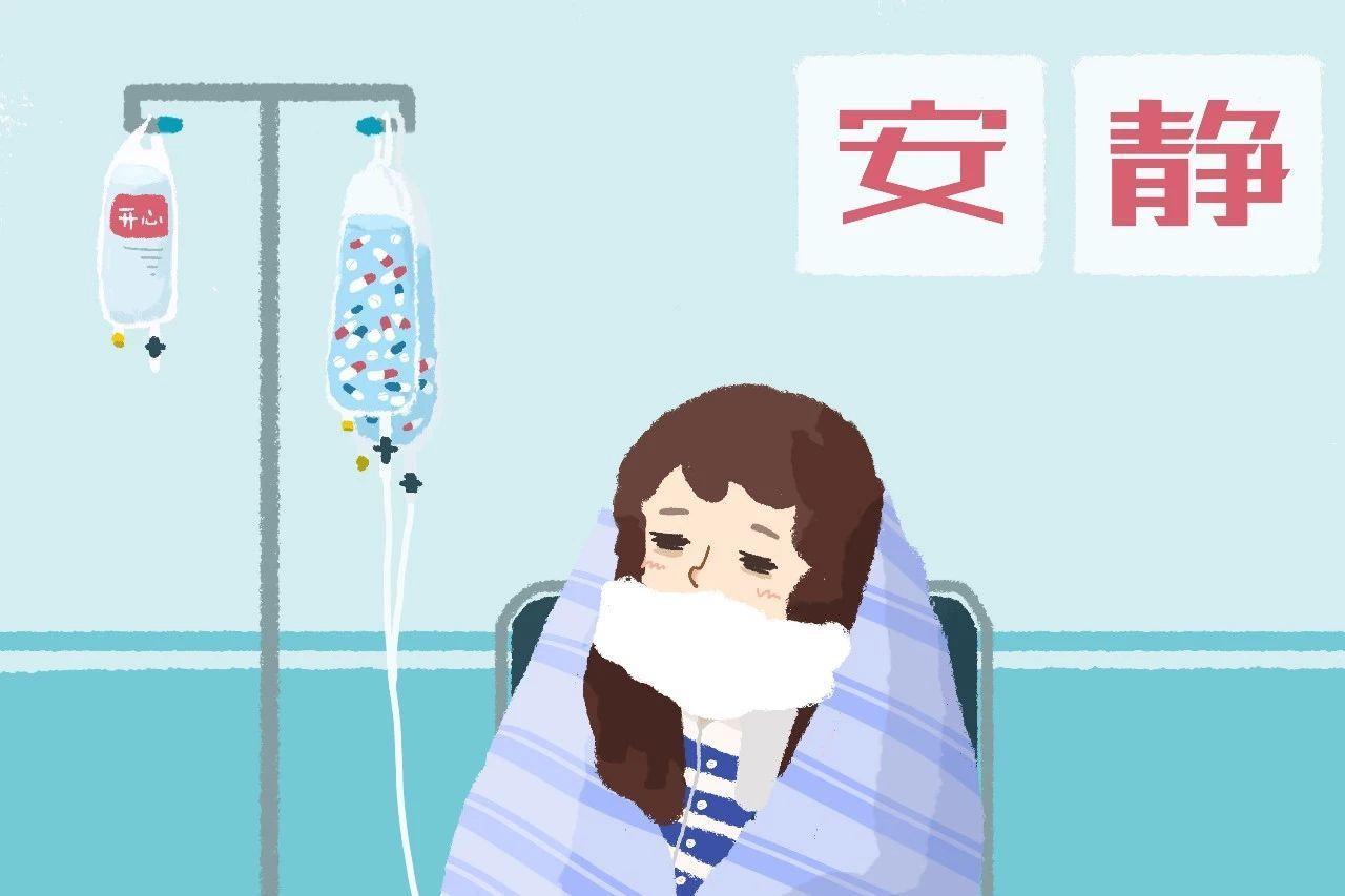 """夏秋换季 小心腹泻找你""""麻烦""""!"""