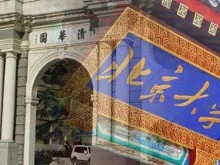 直接落户上海又怎样,还不是买不起房 神吐槽 图2